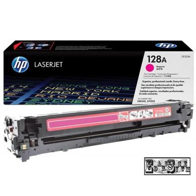 کارتریج لیزری قرمز اچ پی مدل 128A