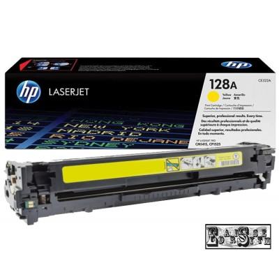 کارتریج لیزری زرد اچ پی مدل 128A