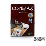 کاغذ رنگ سفید A4 مدل Copimax