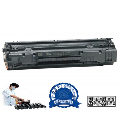 شارژ کارتریج لیزری اچ پی مدل 35A