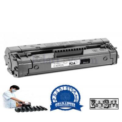 شارژ کارتریج لیزری اچ پی مدل 92A