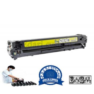 شارژ کارتریج لیزری زرد اچ پی مدل 128A
